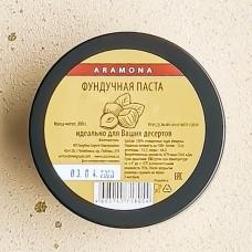 """Фундучная паста """"Арамона"""", 200 гр."""