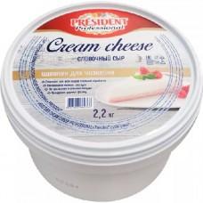 Сыр President Professional, 2,2 кг.