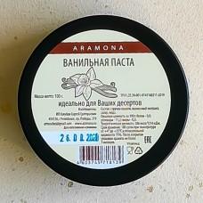 """Ванильная паста """"Арамона"""", 100 гр."""
