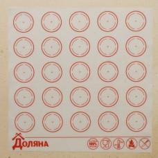 Коврик армированный для макаронс 27,5*27,5 см.