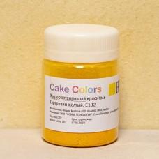 Cake Colors жирорастворимый краситель Тартразин жёлтый