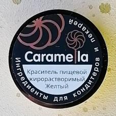 Краситель Caramella жёлтый (жирорастворимый), 10 гр.