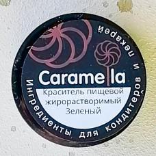 Краситель Caramella зелёный (жирорастворимый), 10 гр.