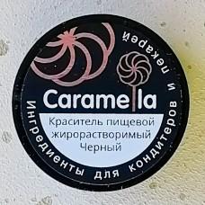 Краситель Caramella чёрный (жирорастворимый), 10 гр.