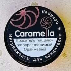 Краситель Caramella оранжевый (жирорастворимый), 10 гр.
