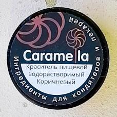 Краситель Caramella коричневый, 20 гр.