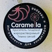 Краситель Caramella тёмно-синий (жирорастворимый), 10 гр.