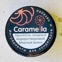 Краситель Caramella морская волна, 20 гр.