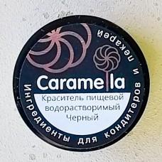 Краситель Caramella чёрный, 20 гр.
