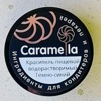 Краситель Caramella тёмно-синий, 20 гр.