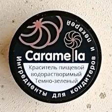 Краситель Caramella тёмно-зелёный, 20 гр.