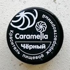 Краситель Caramella чёрный (жирорастворимый), 5 гр.