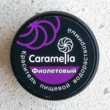 Краситель Caramella фиолетовый, 5 гр.