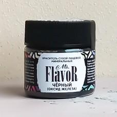 Краситель Mr. Flavor натуральный чёрный, 10 гр.