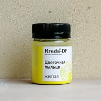 """Цветочная пыльца """"Kreda"""" жёлтая"""