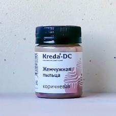 """Жемчужная пыльца """"Kreda"""" коричневая"""