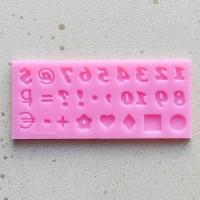 Силиконовая форма-молд «Цифры и символы»