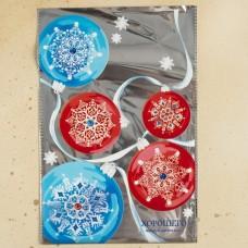 Пакет подарочный пластиковый «Хорошего настроения»