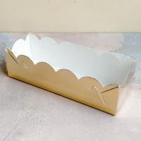 Коробка для макаронс 190*55*55 мм., золото
